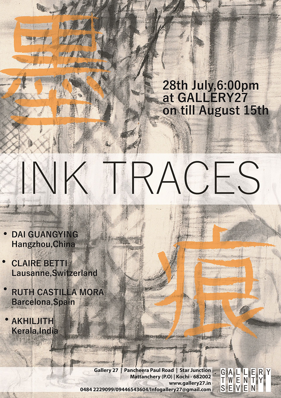 INK TRACES